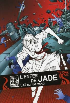 Visuel Enfer de Jade (L') / ? (Manhua)