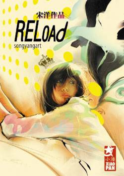 Visuel Reload / Reload (Manhua)
