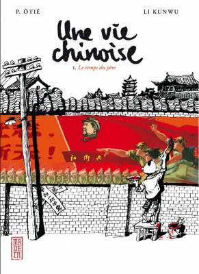Visuel Vie Chinoise (Une) /  (Manhua)
