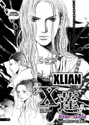 Visuel Xlian / Xlian (Manhua)