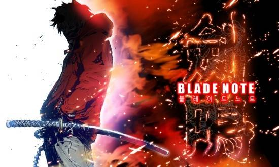 Visuel Blade Note / Blade Note (블레이드 노트) (Manhwa)
