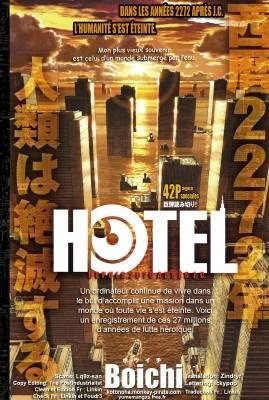 Visuel Hotel / Hotel (Manhwa)