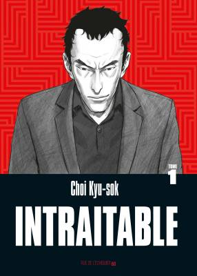 Visuel Intraitable / Song-gos (송곳) (Manhwa)