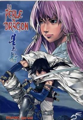 Visuel Perle du dragon (La) / Jianguo An (Manhwa)
