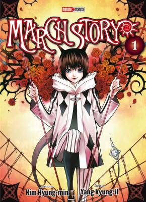 Visuel March Story / March Story (Manhwa)