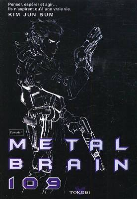 Visuel Metal Brain 109 / Metal Brain 109 (Manhwa)