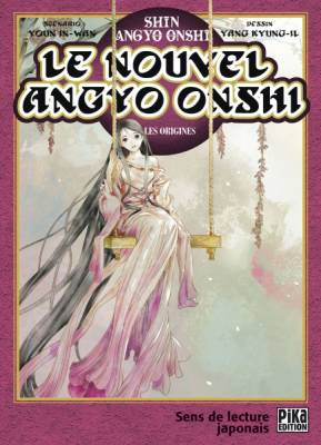 Visuel Nouvel Angyo Onshi (le) - Les Origines / Shin Angyo Onshi - Origins (Manhwa)