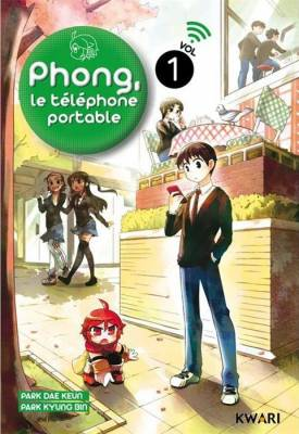 Visuel Phong, le Téléphone Portable / Phong the cell phone (Manhwa)