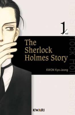Visuel Sherlock Holmes Story (the) / The Sherlock Holmes Story (Manhwa)