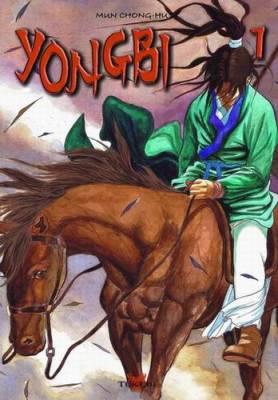 Visuel Yongbi / Yongbi Bulpae (Manhwa)