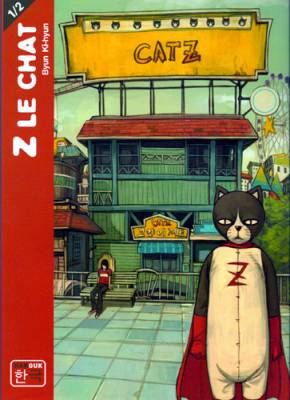 Visuel Z le chat / Cat Z (Manhwa)