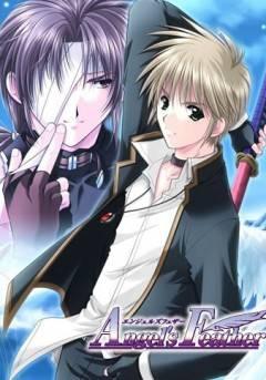 Visuel Angel's Feather / Angel's Feather (エンジェルズフェザー) (OAV)