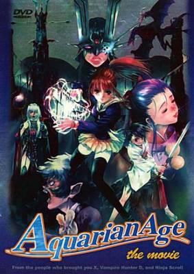 Visuel Aquarian Age Saga II - Don't forget me / Aquarian Age Saga II - Don't forget me (OAV)
