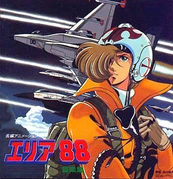 Visuel Area 88 / Area 88 (エリア88) (OAV)