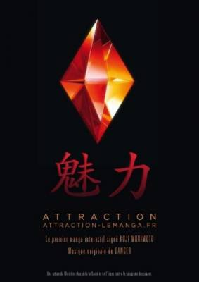 Visuel Attraction / Attraction (OAV)