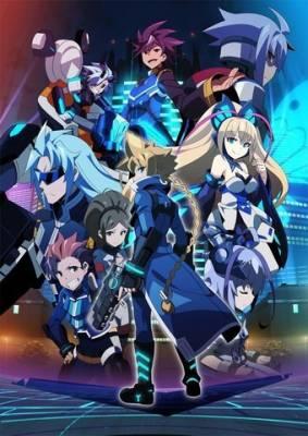 Visuel Azure Striker Gunvolt / Aoki Raitei Gunvolt (蒼き雷霆 ガンヴォルト) - Armed blue: Gunvolt (OAV)