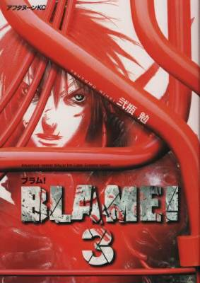 Visuel BLAME! / BLAME! Ver. 0.11: salvaged disc by Cibo (OAV)