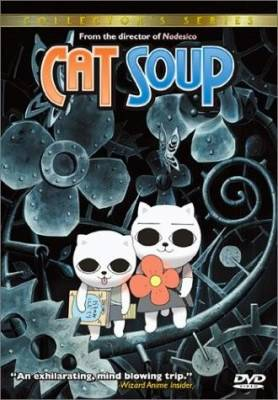 Visuel Cat Soup / Cat Soup - Nekojiru-so (OAV)