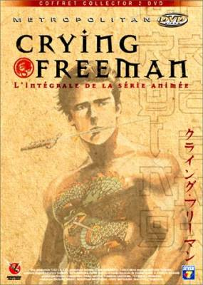 Visuel Crying Freeman / Crying Freeman (OAV)