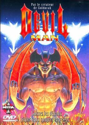 Visuel Devilman / Chibi Chara Go Nagai World: Ore wa Akumada Devilman (OAV)