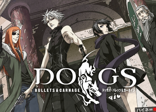 Visuel Dogs : Bullets and carnage / Dogs : Bullets and carnage (OAV)