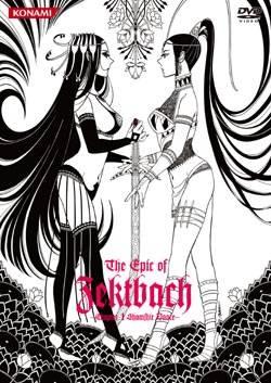 Visuel Epic of ZektBach - Chapter I Shamshir Dance - (The) / The Epic of ZektBach: Daiisshou: Shamshir no Mai (OAV)