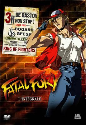 Visuel Fatal Fury / Battle Fighters Garou Densetsu (OAV)