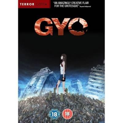 Visuel Gyo: Tokyo Fish Attack! / Gyo (OAV)