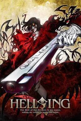 Visuel Hellsing Ultimate / Hellsing Ultimate (OAV)