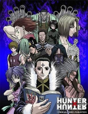 Visuel Hunter X Hunter OVA / Hunter X Hunter OVA (OAV)