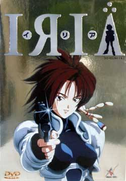 Visuel Iria / Iria - Zeiram The Animation (OAV)