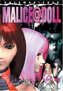 Visuel Malice@doll / Malice@doll (OAV)