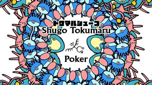 Visuel Poker / Poker (OAV)