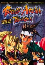 Visuel Battle Arena Toshinden / Battle Arena Toshinden (OAV)