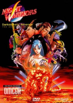 Visuel Vampire Hunter - La Vengeance des Darkstalkers / Night Warriors - Darkstalkers' Revenge (OAV)