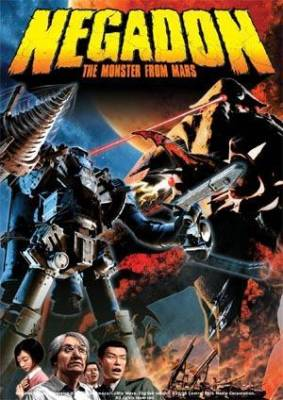 Visuel Negadon : Monster from Mars / Wakusei Daikaiju Negadon (OAV)