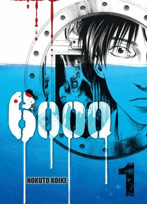 Visuel 6000 / 6000 (Rokusen - ロクセン) - The Deep Sea of Madness (Seinen)