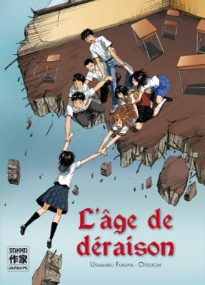 Visuel Âge de déraison (L') / Shonen shojo hyoruki (Seinen)