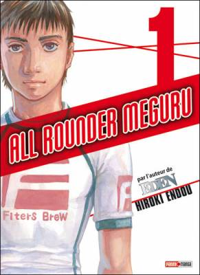 Visuel All rounder Meguru / All rounder Meguru (Seinen)