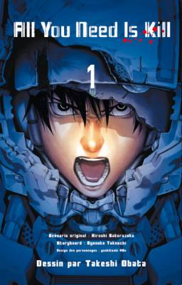 Visuel All You Need Is Kill / All You Need Is Kill (オールユーニードイズキル) (Seinen)