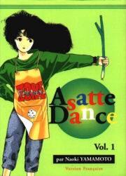 Visuel Asatte Dance / Asatte Dance (Seinen)