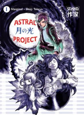 Visuel Astral Project / Astral Project - Tsuki no hikari (Seinen)