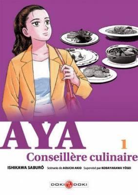 Visuel Aya, conseillère culinaire / Aya no kisetsu (Seinen)