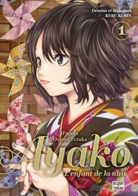 Visuel Ayako, l'enfant de la nuit / Ayako (亜夜子) (Seinen)