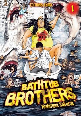 Visuel Bathtub Brothers / Bathtub ni notta kyodai - chikyu suibotsuki (バスタブに乗った兄弟~地球水没記~) (Seinen)