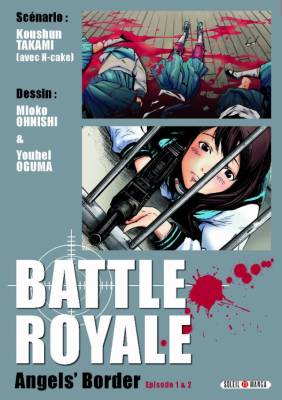 Visuel Battle Royale - Angels' Border / Battle Royale - Tenshi-tachi no Kokkyô (Seinen)