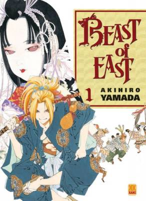 Visuel Beast of East / Beast of East (Seinen)