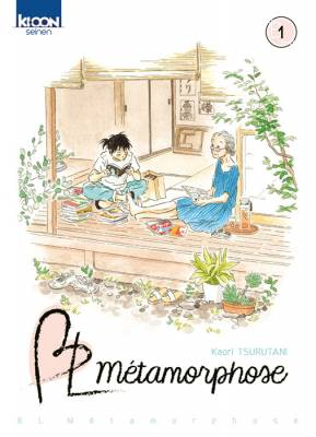 Visuel BL Métamorphose / Metamorphose no Engawa (メタモルフォーゼの縁側) (Seinen)