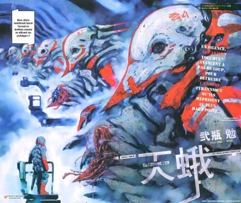 Visuel Winged Armor Suzumega / Senshi Katchuu Suzumega (Seinen)
