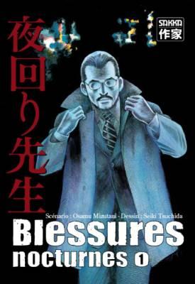 Visuel Blessures Nocturnes / Yomawari Sensei (Seinen)